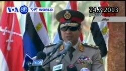 Ai Cập kêu gọi người dân toàn quốc biểu tình (VOA60)