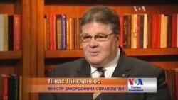 Лінас Лінкявічюс: ми невелика країна, але допомогаємо Україні як можемо. Відео