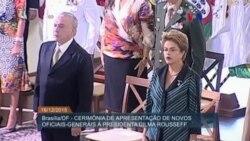 A juicio Dilma Rousseff
