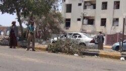 Yemen seguimiento