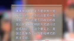 VOA卫视(2012年11月16日 第一小时节目)