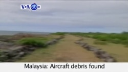 VOA60 World 08-06-Malaysia: Aircraft debris found on Reunion Island confirmed to be from missing Malaysia Airlines Flight 370.