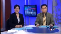 VOA卫视(2015年1月14日 第二小时节目)