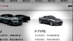 专家分析中国奢侈品市场的背后