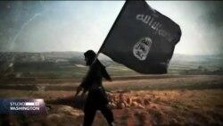 Reorganizacija Islamske države