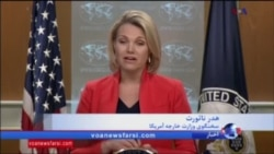 سیاست جدید ایالات متحده در قبال ایران و تهدیدهایش چیست