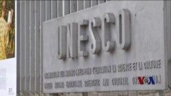 美国将退出联合国教科文组织