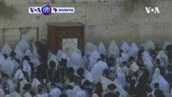 VOA60 DUNIYA: A Isra'ila, Dubban Yahudawa Sun Halarci Taron Neman Tubarraki A Birnin Qudus Yayin Da Ake Hutun Bikin Sukkut