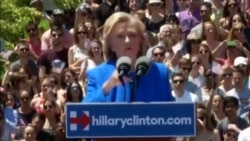 US Clinton Rally
