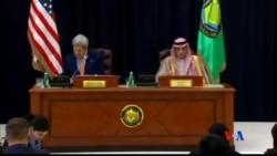 2016-01-23 美國之音視頻新聞: 克里與沙特磋商伊朗與伊斯蘭國問題