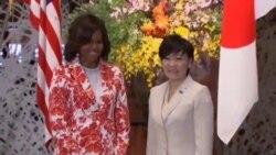 Michelle Obama Japan