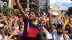 За последние сутки в Венесуэле погибли 16 человек