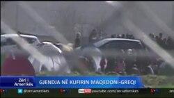 Gjendja në kufirin e Maqedonisë