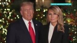 Дональд и Мелания Трамп назвали «рождественским чудом» создание вакцины от коронавируса