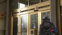美國廢除網路中立法規