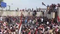 ادامه تظاهرات علیه پارلمان و دولت عراق در بغداد؛ معترضان بار دیگر وارد منطقه سبز شدند
