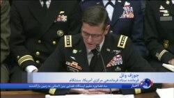 اشاره فرمانده ستاد فرماندهی سنتکام به نقش روسیه در جنگ سوریه