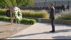 پانزدهمین مراسم یادبود حملات تروریستی یازده سپتامبر
