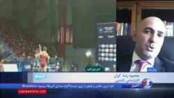 قهرمانی تاریخی ایران در کشتی نوجوانان در جهان