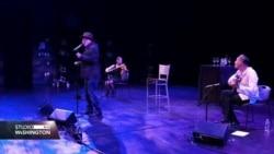 Muzički događaj u New Yorku: Muzika, pjesma, Balkan, Amerika...
