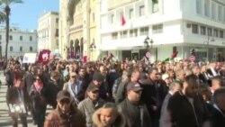 """""""L'accord de la honte"""" : les Tunisiens protestent le plan de paix de Trump pour le Moyen-Orient"""