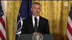 Визит генсека НАТО в США