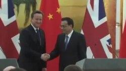 英相卡梅倫在北京參加中英合作協議簽署儀式