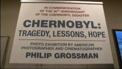 Уроки и надежды Чернобыля
