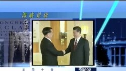 VOA卫视(2014年2月23日 第二小时节目)