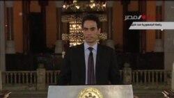 美国关注埃及持续政治对立和冲突