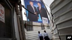 利库德集团在以色列贝内贝拉特展示的显示总理内塔尼亚胡与美国总统特朗普握手合影的竞选招牌。(2019年9月8日)