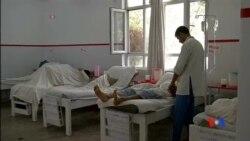 2016-08-25 美國之音視頻新聞: 阿富汗美國大學遇襲 數十人傷亡
