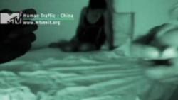 တရုတ္ လူကုန္ကူးမႈမွတ္တမ္းဗီဒီယို စတင္ျပသ