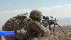 Pentagon û Stratejîya Nû ya li Afganistanê