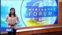 Washington Forum du 9 mars 2017