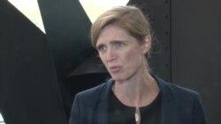 Саманта Пауер про обрання України до Радбезу ООН. Відео
