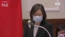 """蔡英文獲得 """"約翰·麥凱恩公共服務領袖獎"""",她捍衛台灣民主的領導能力獲肯定"""
