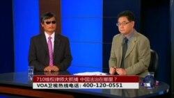 时事大家谈:710维权律师大抓捕 中国法治在哪里?
