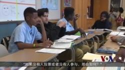 双向获益:让功课不好的学生去辅导别人