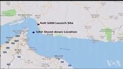SAD i Iran: Nove napetosti posle obaranja drona