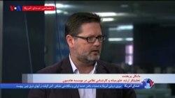 نسخه کامل گفتگو با مایکل پریجنت تحلیلگر ارشد خاورمیانه در موسسه هادسون درباره اعتراضات ایران