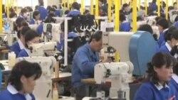 韩国朝鲜原则同意重启开城工业园区生产