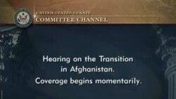 د سنا مجلس استماعیه غونډه