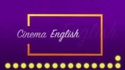 [Cinema English] 오션스 8 'hold down a job'