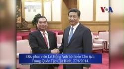 Chủ tịch nước TQ kêu gọi Việt Nam giữ 'quan hệ hữu hảo'