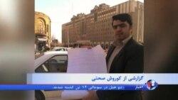 اعتراض های بین المللی به بازداشت اسماعیل عبدی معلم زندانی در ایران