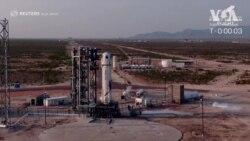 Джефф Безос здійснив успішний суборбітальний політ на ракеті його власної компанії Blue Origin. Відео