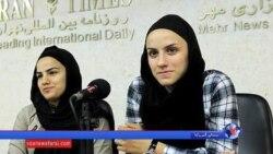 واکنشها به عدم اجازه کاپیتان تیم فوتبال زنان ایران برای حضور در مسابقات جام ملتهای آسیا