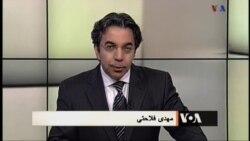 صفحه آخر، ۱۳ مارس ۲۰۱۵ : آیت الله علی خامنه ای