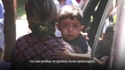 Администрация Трампа до 26 июля должна воссоединить более 2000 детей со своими родителями